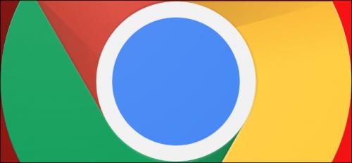Chrome bongeszo