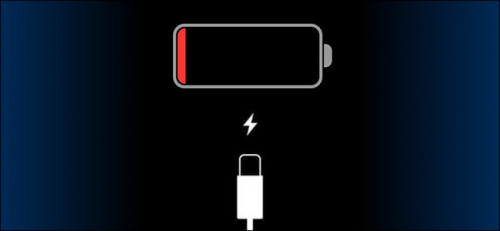 iPhone toltes