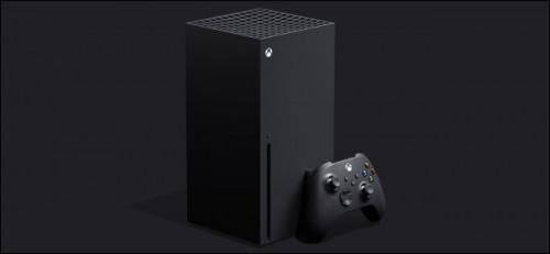 PS5 es az Xbox