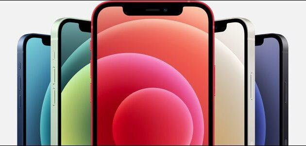 Phone-12
