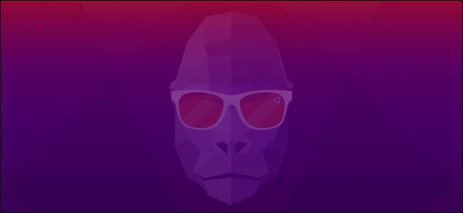 uj Ubuntu